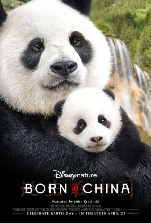 Born In China Film poster